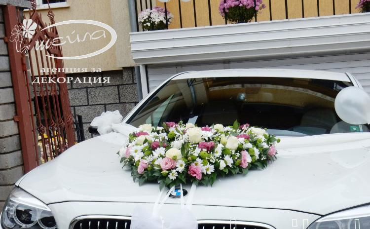 Украса за сватбен автомоби